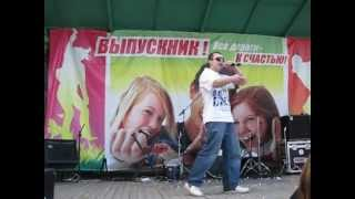 Mc_LE1K$ feat. Родина - Два города (LIVE in Парк Культуры)