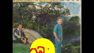 02 BUENAS TARDES - Diomedes Diaz & Juancho Rois 1994,