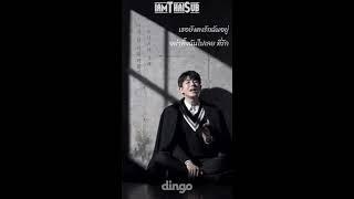 [iamThaiSub] 2AM SeulOng - That Moment