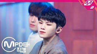 [MPD직캠] 세븐틴 우지 직캠 'Home' (SEVENTEEN Woozi FanCam) | @MCOUNTDOWN_2019.1.24