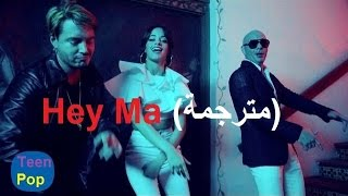 Hey Ma (مترجمة) (Pitbull Ft J Balvin & Camila Cabello)