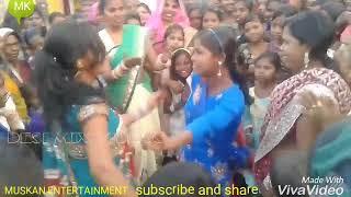 बीहार शादी डान्स  Bihar Sadi dance desi girl on DJ song