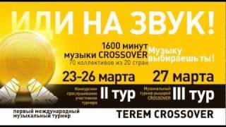 TEREM CROSSOVER