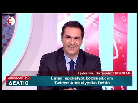 Τ. Διαμαντόπουλος / Αποκαλυπτικό Δελτίο,Νέο Κανάλι /18-10-2018
