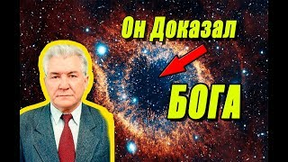 Он доказал Бога!!! Смотреть всем!!! Профессор Валитов: