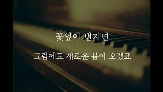 정승환 - 눈사람 (여Key)(Acoustic MR)(Acoustic Inst)(Piano MR)