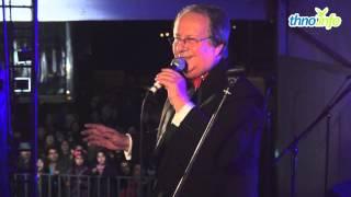 """No toques esa canción (""""No la toques mas"""") - Germán Casas"""
