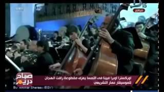 اروع مقطوعه موسيقية فوق الرائع