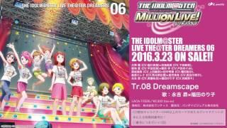 【アイドルマスター ミリオンライブ!】「Dreamscape」試聴動画