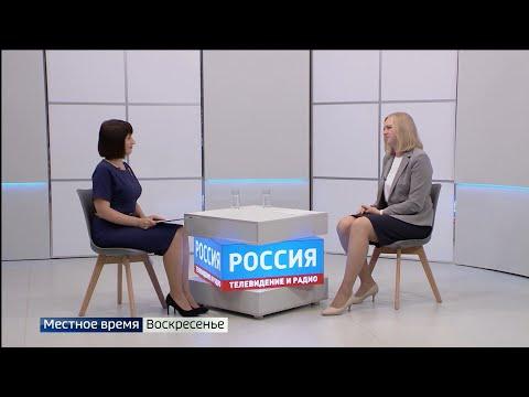 О мерах поддержки семей с детьми - Екатерина Грибкова