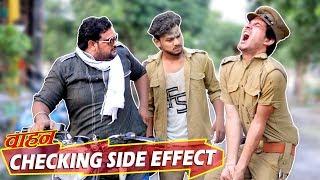 Checking Side Effect   Firoj Chaudhary   Full Entertainment