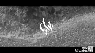 أغنية i believe Noel Kharman مترجمة