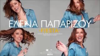 Έλενα Παπαρίζου/Helena Paparizou - Fiesta (2016)
