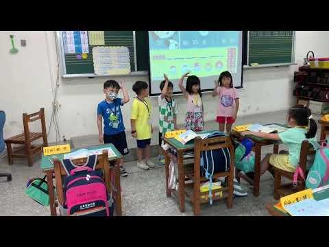 豐田一忠109.09.04音樂課05 - YouTube