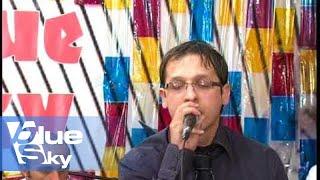 EMIR HABIBOVIC - NECU NECU LIVE