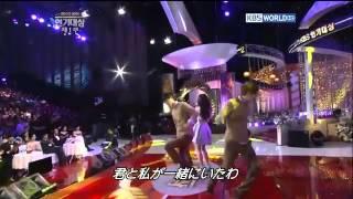 IU-You and I (Live)
