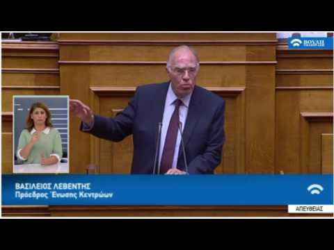 Β. Λεβέντης / Ολομέλεια, Βουλή, δευτερολογία / 18-1-2017