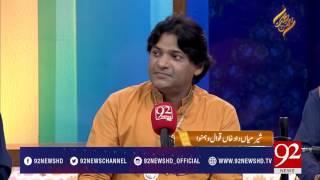 Rehmat e Ramazan (Sehar Transmission) 12-06-2017 - 92NewsHDPlus