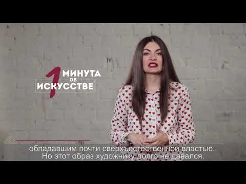 Васнецов - серия 4 photo