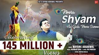 Mera Shyam Aa Jata Mere Samne By Mayank Aggarwal width=