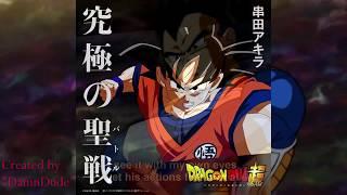 Dragon Ball Super - Ultimate Battle (Episode 110 Guitar remake) V2.1