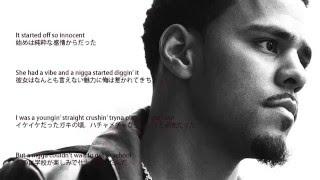 [歌詞 & 和訳] J. Cole - Wet Dreamz Hiphop ラップ 洋楽 ギャングスタ