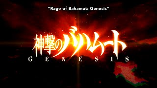 Shingeki no Bahamut: Genesis OP 「EXiSTENCE」