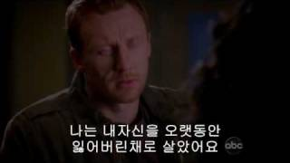 Grey's Anatomy S06E13