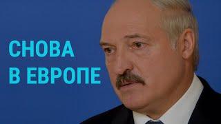 Беларусь: между Востоком