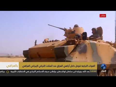 بالعراقي: قوات تركية داخل العراق والهدف سنجار
