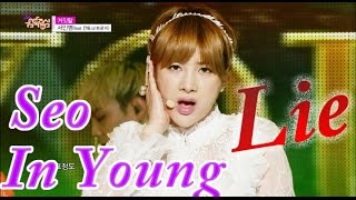 [Comeback Stage] Seo In Young - Lie (Feat. Kanto Of TROY), 서인영  - 거짓말, Show Music core 20150613