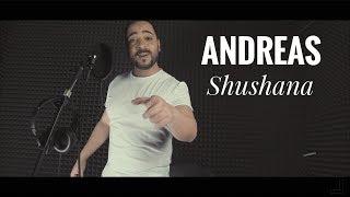 Andreas - Shushana (Greek Version) / Андреас - Шушана  2018