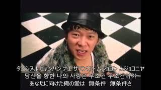 【日本語字幕・ルビ】무조건/無条件(박상철/パク・サンチョル)