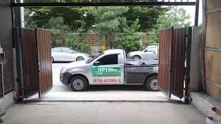 ประตูรีโมทบานสวิง HP1990 - นนทบุรี