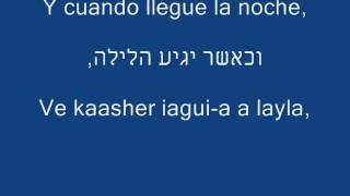Melendi - Destino o Casualidad ft. Ha*Ash | Hebreo | גורל או מקריות | מתורגם לעברית