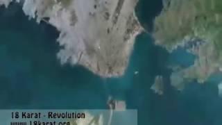 illegal - Revolution ( Exclusiv 2013 Frankfurt RAP )