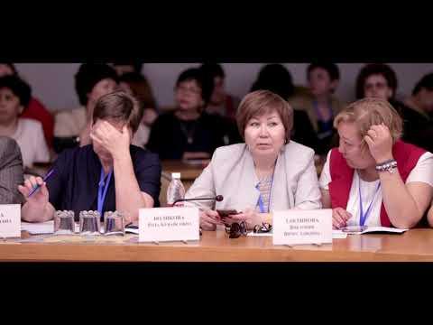 Заседание Научно-методического совета архивных учреждений Южного и Северо-Кавказского федеральных округов