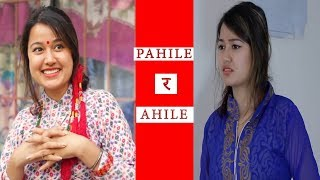 PAHILE RA AHILE, Funny Clips ft. Riyasha, Jibesh from Colleges Nepal on Filmy Guff