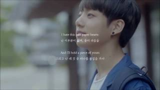[방탄소년단/정국] paper heart