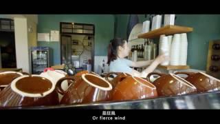 Luhan鹿晗《夜行记(Say it)》繁体版MV