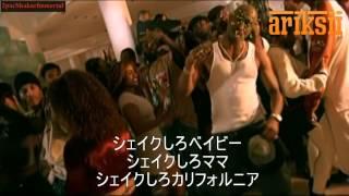 2pac Ft. Dr. Dre - California Love(日本語字幕付)