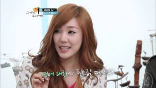 【TVPP】Tiffany(SNSD) - Amazing English ability, 스튜디오를 패닉시킨 티파니의 영어 실력 @ Joo Byung Jin Talk Concert