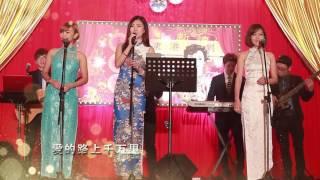 RCE Shanghai Jazz Band Part 1