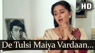 Swarg Jaisa Ghar Tha Apna (HD) - Ghar Ghar Ki Kahani Songs - Rishi Kapoor - Jaya Prada width=
