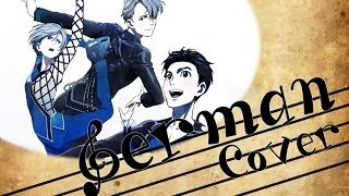 ~✿~ YURI!!! On Ice OP 『History Maker』 - German Fancover