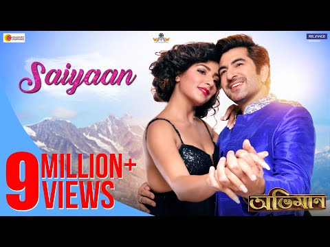 SAIYAAN – Bangla Lyrics | JEET | ABHIMAAN ( 2016)