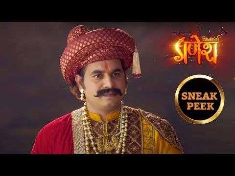 क्या Maharaja देंगे मूर्तिकार को दंड? - विघ्नहर्ता गणेश - Ep 911 - 4 जून, 2021