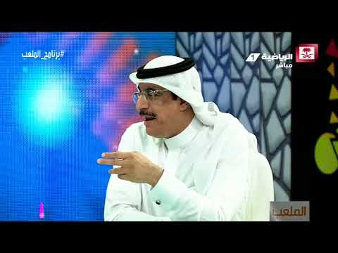 """عبدالعزيز الهدلق - الأندية تجلب 3 أجانب مميزين والبقية """"تكملة عدد"""" #برنامج_الملعب"""