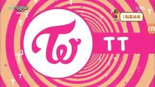 Music band .....Twice T T !!!!