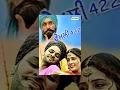 Family 422   Full Punjabi Comedy Movie   Gurchet Chitarkar   Shemaroo